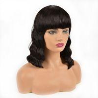 الجسم موجة قصيرة بوب الباروكة بيكسي قطع متموجة البرازيلي ريمي غلويليس شعر الإنسان الباروكات مع الانفجارات للنساء السود 150٪ آلة صنع الباروكة غير الرباط