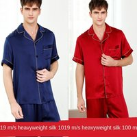 IrAHn Falesuka clothes home silk pajamas mulberry summer sho...