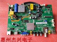 Pour L32F1600E B32E167 Main Board 40 MS881S-MAD2XG avec LVW320NDAL