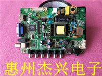 For 32-Inch Mainboard P45-X9 V3.1 with Screen 32-Inch BoE