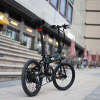 [الاتحاد الأوروبي مباشرة] FIIDO M1 D4S 36V 250W 12.5Ah 20 بوصة قابلة للطي الدراجة الدراجة الكهربائية 24km / ساعة السرعة القصوى 80KM الأميال دراجات كهربائية E-الدراجة 2022