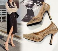 Sexy Mesh Pumps Sandals Square Toe high heel Chain Stiletto hollow Party Dress Pumps shoes 7CM 9CM Zapatillas Summer Autumn