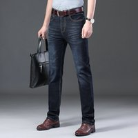 Jean Homme Men Jeans Skinny Slim Fit Black Blue Denim Spijke...
