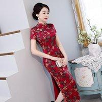 Etnik Giyim 2021 İlkbahar Yaz Dut Ipek Kısa Kollu Çin Tarzı Sahne Gösterisi İnce Uzun Yüksek dereceli Kırmızı Cheongsam Elbise Kadınlar