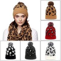 패션 여성 비니 레오파드 자카드 겨울 야외 니트 모자 두꺼운 모직 Skullies 비니 5 색 파티 모자 DDA600