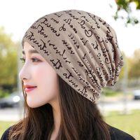여성의 캡 chapeau 비니 항암 치료 캡 버킷 모자에 봄 가을 얇은면 보닛은 팜므 남성의 파나마 모자를 정점