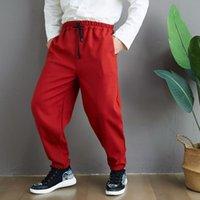 요가 복장 겨울 남성 스웨트 팬츠 두꺼운 양털 따뜻한 하렘 느슨한 bloomers 헐렁한 joggier 피트니스 운동 캐주얼 바지 activewear