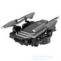 LS11 4K HD كاميرا مزدوجة WIFI FPV المبتدئين البسيطة الطائرة بدون طيار لعبة، المسار الطيران، ارتفاع الإيقاف، أضواء LED، لفتة خذ صور، 1800 ما البطارية، USEU