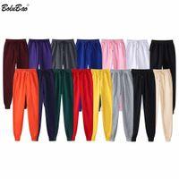 BOLUBAO New Solid Color Casual Pants Men Brand Men's Fashion Drawstring Full Length Pants Slim Harajuku Style Pencil Pants Male CX200815