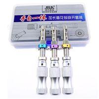 새로운 도착 Huk Advanced Tubular Lock Pick 7.0mm, 7.5mm, 7.8mm 길게 열린 자물쇠 도구