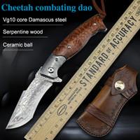 Gepard Damaskus Stahl Klappmesser Holzgriff Outdoor Tools EDC Jagdtasche Survival Werkzeuge Sammlung mit Mantelmesser