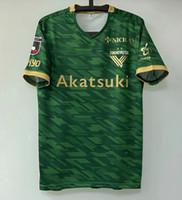 20 Japón J liga Tokio Verdy camisa casera OKUBO T