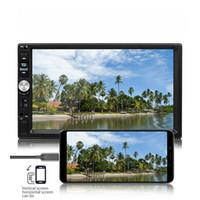 7 인치 HD 터치 스크린 멀티미디어 자동차 MP5 더블 DIN 스테레오 라디오 후면보기 카메라 입력 자동차 DVD