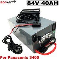 84V 40AH vélo électrique au lithium ion pour Bafang BBSHD 1000W 2000W 3000W moteur batterie E-bike 84V + une boîte en métal + 5A Chargeur