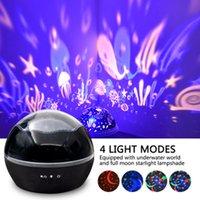 4 режима света звезды звездочные неба светодиодные ночные светлые проектор мечта вращающаяся лампа аккумулятор USB детские подарки Детская спальня лампа проектная лампа