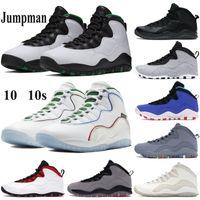 Uomini di alta qualità 10 10s Basketball Shoes Seattle Ali polvere formatori Cool Grey Drake OVO nero bianco Tinker Chicago Sneakers