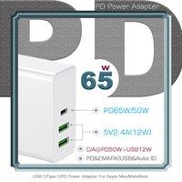 Caricabatterie PD65W tipo-C USB-C Adattatore di alimentazione 3port PD30W Carica per iPhone Laptop PD3.0 Caricabatterie QC3.0