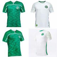 2020 Chapecoense Futbol Forması Ev Yeşil Uzakta Beyaz Aylon Alan Santos Ezequiel Ramon Silva Futbol Gömlek Erkekler Camisa Chapecoense 20/21
