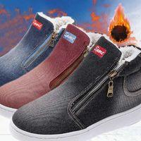 Stiefel Herbst Winter Damenschuhe Fleece Push Warme Schnee Denim Jeans Boot Classic High Top Flat Casual Zapatos de Mujer