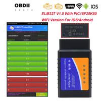 elm ELM327 V1.5 Suporte WIFI IOS Android 327 V1.5 Car Ferramenta de diagnóstico ELM 327 WIFI 16pin OBD OBD2 Diagnostic Scanner