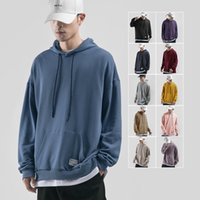 iiDossan Mens clássico Hoodies cor sólida Hoodies Men Outono Streetwear HipHop Casual Moda Masculina regulares Tops Cotton Marca