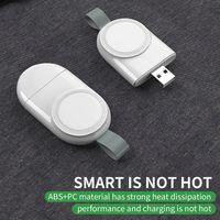 휴대용 무선 충전기는 IWatch 5 4 5 4 3 2 1 애플 시계 시리즈를위한 도킹 스테이션의 USB 충전기 케이블을 충전