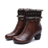 royalmoda original genuine leather women' s boots first ...