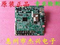 Para LU42K3 placa base 0091801237D V1.5 T420HW04 pantalla