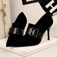 2020 bombas de las mujeres OL del encanto del color de zapatos de tacones altos individuales Mujer Primavera Verano Patente de boda zapatos de cuero partido de la mujer