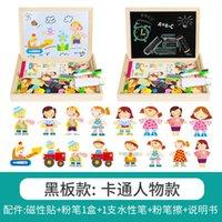 나무 3D 자석 퍼즐 재미있는 동물과 인간의 얼굴 특징 나무 조기 지적 교육 어린이 장난감 선물