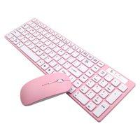 Teclado Mouse Combos Universal silencioso ultra-fino 2.4g sem fio e definido para laptop PC E65A