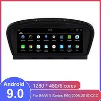 "8.8 ""Touch Android 9.0 자동차 멀티미디어 플레이어 용 BMW 5 시리즈 E60 E61 E63 E64 (2003-2010) BMW M5 GPS 네비게이션 WiFi 자동차 DVD 없음"