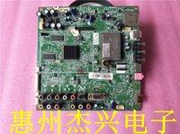 Para LK47K1 placa base 0091801237D pantalla V1.51 V470H2-L01