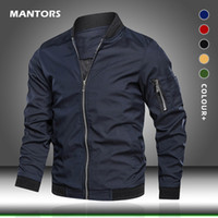 2020 hommes Bomber Jacket Manteau Vestes Baseball Printemps Eté Hommes Zipper solide Casual Plus Size Jacket Mode sport 5XL CX200820