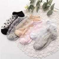 Chaussettes Hosiery 3 paires / Set Dentelle Cristal Summer Femmes Elastic Transparent Silk Flower GirlsinVisible Bateau Short Coupe basse