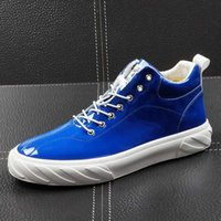 CuddlyIIPanda Luxury Men Fashion Causal Board Shoes Summer Leather Elastic Band Breathable Shoes Male High Top Youth Sneakers