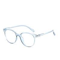Mode Sonnenbrillenrahmen Runde Klargläsern Lesebrillen Optische Computer Frauen Rahmen Ultralicht 15959x