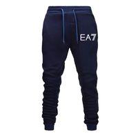 2020 Новые мужские спортивные брюки горячий стиль мужские длинные брюки вязаные спортивные брюки мужские Закрыть упругий хип-хоп стройные прогулки спортивные штаны