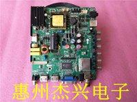 32-İnç Anakart Tp için. Ekranlı Vst59s.p89 Huaxing Fotoelektrik 32-İnç MT3151A01-1