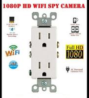 2020 Sıcak WiFi 1080 P Kamera Damla Modülü AC Soket Duvar Soketi Dadı Houseepeeper Video Gözetim Kamera