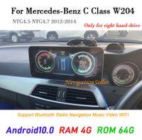 안드로이드 10.0 자동차 DVD 플레이어 Mercedes Benz C 클래스 W204 오른손 드라이브 2011-2014 10.25 인치 터치 스크린 Mutimedia 스테레오 라디오 USB 블루투스 WiFi 4G
