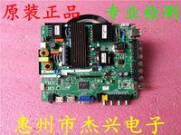 HKC D42da6100 Anakart Tp için. Vst69s. P82 Ekran T420hvn04.5