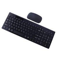 2.4G беспроводной Тихая клавиатура и мышь Мини Мультимедиа Полноразмерная клавиатура мышь Combo Установить для ноутбуков Laptop настольных ПК