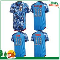 2020 Japão Japão Jersey Atom Kagawa Endo Okazaki Nagatomo Hasebe Kamamoto Adulto Homem + Kit Kit Kit Camisa de Futebol