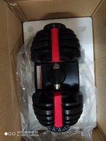 Haltères ajustables 2.5-24kg Fitness Workouts Dumbbells Poids Construire vos muscles Sport Fitness Fournitures Equipement Cyz2687 Livraison Mer