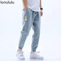 2020 summer jeans men's loose trend Korean straight tube thin legged overalls fashion brand elastic waist Harun pants