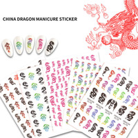 Nail Art Stickers dragon Autocollants Multi Couleurs Dragons Conception auto-adhésif 3D Nail Sticker acrylique Manucure Décorations