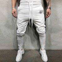 SikSilk 조깅 남성 스포츠 스웨트 팬츠 실행 바지 GYM 바지 남성 조깅면 Trackpants 슬림핏 보디 빌딩 바지