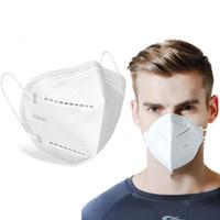 Wholesale KN95 Máscara desechable no tejido no tejido MEDIA MÁS MASTRACE Tela a prueba de polvo Respirador anti-niebla anti-niebla a prueba de polvo Máscaras al aire libre