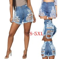Casual 2020 denim di estate Donne Shorts a vita alta foderato di pelliccia Leg-aperture più il formato sexy sfilacciata foro corto jeans strappati